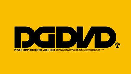 PGDVD