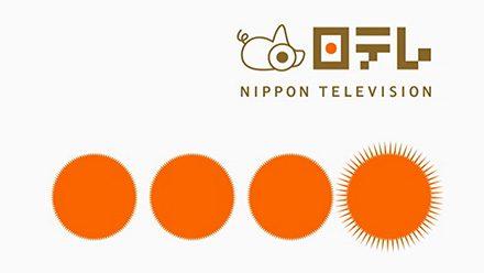 NTV Station ID