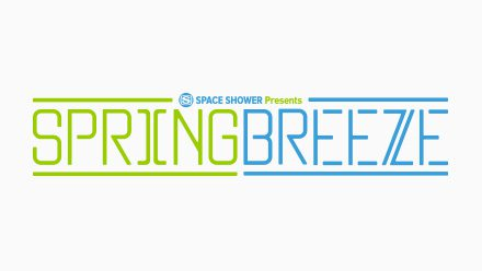 SPACE SHOWER TV Presents  SPRING BREEZE