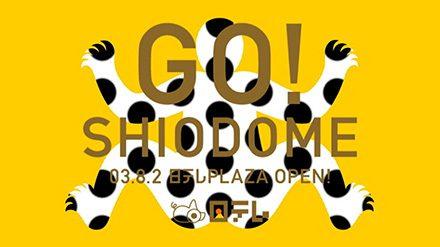 GO! SHIODOME