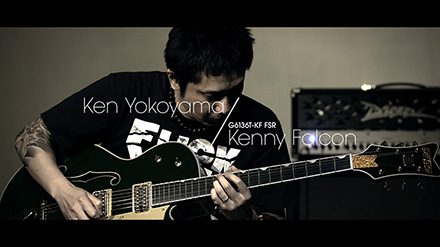 Player's Delight – Ken Yokoyama –