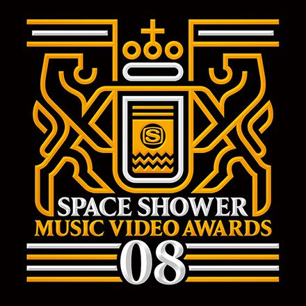 SPACE SHOWER MUSIC VIDEO AWARDS 08