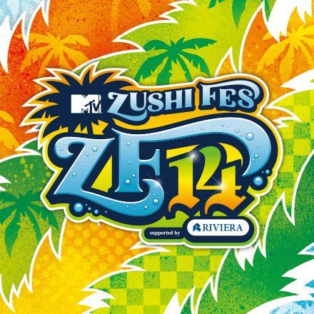 MTV ZUSHI FES 14