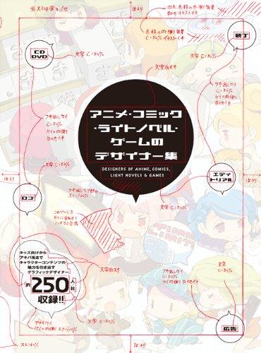 animecomic