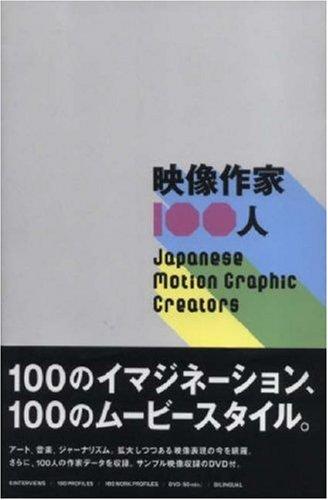 eizo2006