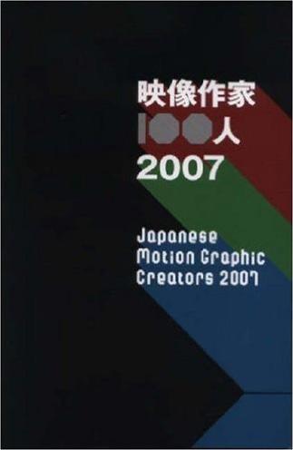 eizo2007