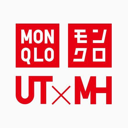 UT x MONSTER HUNTER PORTABLE 3rd