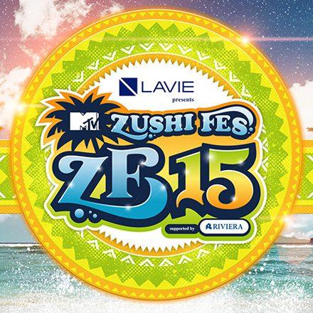 MTV ZUSHI FES 15