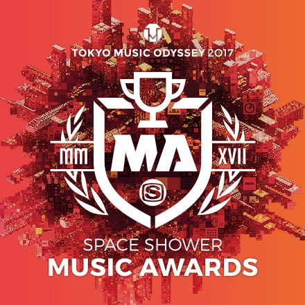 SPACE SHOWER MUSIC AWARDS 2017