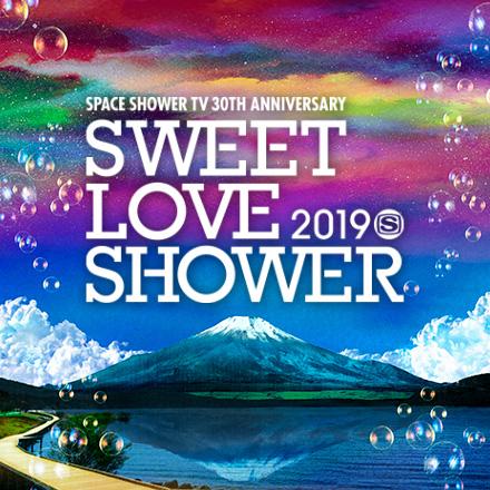 SPACE SHOWER SWEET LOVE SHOWER 2019